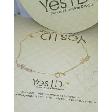 שרשרת שמות זהב- Name Gold Necklace