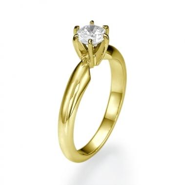 טבעת סוליטר- Novel
